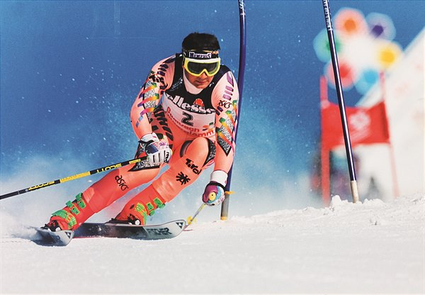 Sonnen Ski WM 1991 in Saalbach